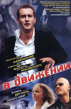 Бондарчук Фёдор Сергеевич
