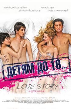 Сексуални кино на иви фото 459-478