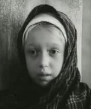 Елена Хроль