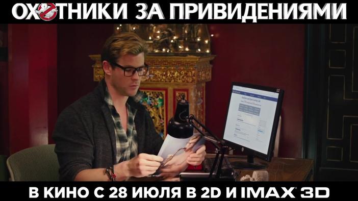 ТВ-ролик (русский язык)