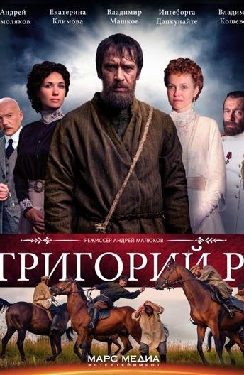filmi-privat-na-russkom-smotret-onlayn