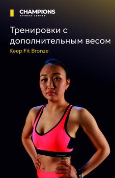 Тренировки с дополнительным весом
