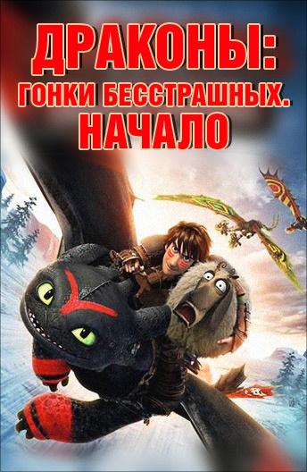 топ мультфильмы