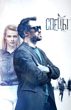 следствие по телу 4 сезон смотреть онлайн бесплатно на русском
