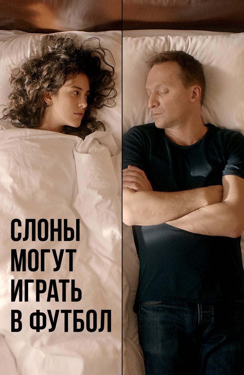 usipil-i-popolzovalsya-smotret-onlayn-kino-dnevniki-krasnoy-tufelki-smotret-onlayn