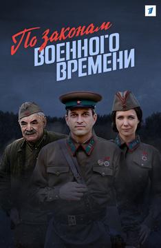 Русское гей тв смотреть сейчас