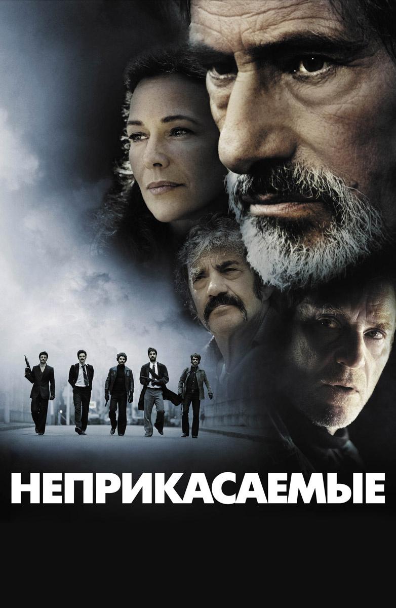 советское кино смотреть в hd