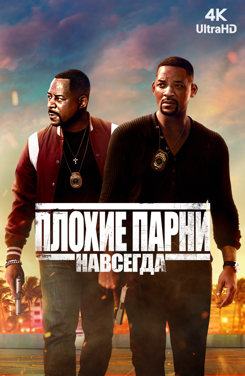 4tk Movie