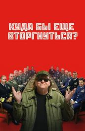 Порномультфильмы 3d с русскими субтитрами