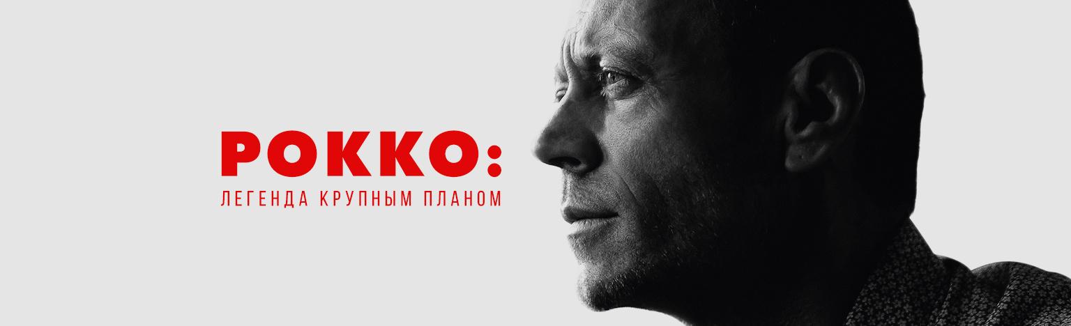 rokko-siffredi-i-roza-karachiolo-smotret-onlayn-porno