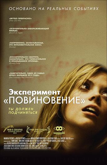 Смотреть онлайн реальный секс в польском кино