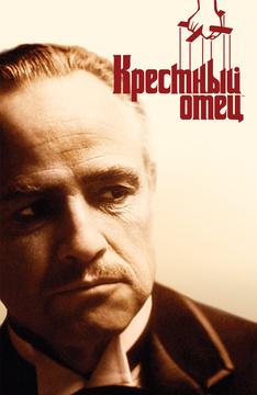polnometrazhnoe-kino-dlya-vzroslih-klassika