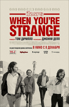Сборы фильма The Doors. When you`re strange (2009) Poster