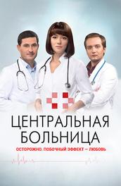 zhenskiy-doktor-filmi-erotika