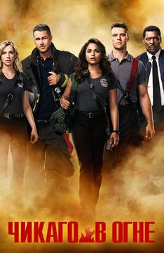 67b088d3f8f Зарубежные детективные сериалы смотреть онлайн подборку. Список лучшего  контента в HD качестве