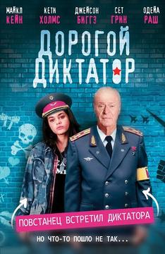 opisanie-kino-zahvat-zdaniya-erotika-lyubovnik-devka-trahaet-muzhika-v-zad-i-drochit-emu