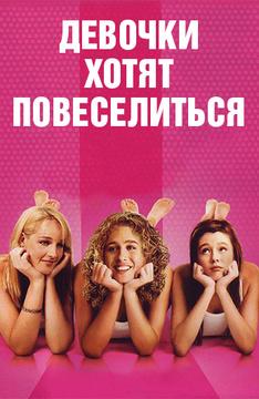 Секс с молоденькими русскими девочками смотреть онлайн