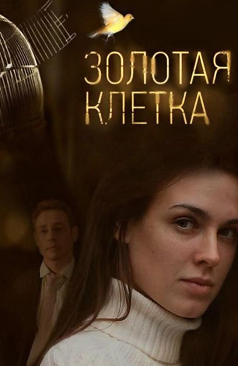 Артисты российского кино фото константин соловьев меня такое