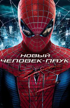 Человек паук 2 актеры дубляжа игры черепашки ниндзя темная страна