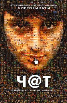 i-filmy-erotika-chat-3