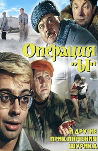 Смотреть онлайн советские российские фильмы