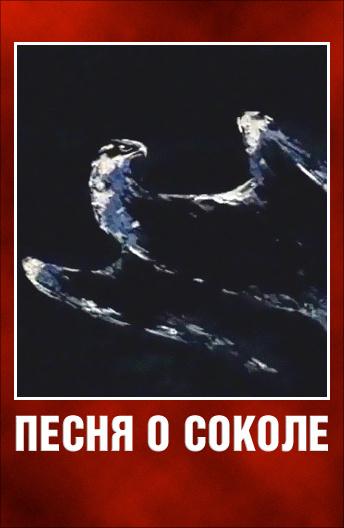 Военные фильмы про разведку 2015
