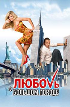 турецкий сериал онлайн бесплатно маленькая невеста все серии на русском
