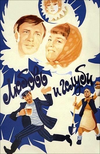 Советский фильм с эротикой беспл фото 512-643