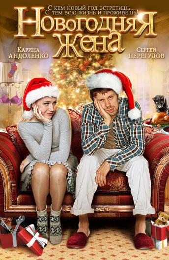 Русские комедии 20172016 лучшие российские фильмы