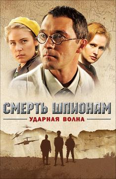 Яндекс смотреть фильм он лайн бесплатн блиндаж фото 268-891