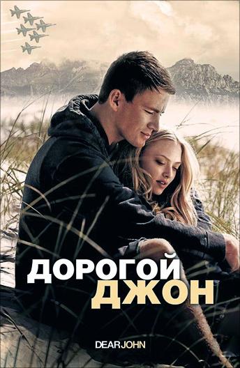 Смотреть онлайн кино про лесбийскую любовь 9