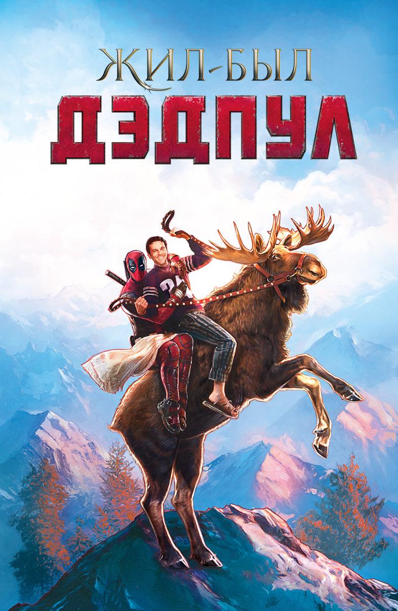 Cinemaxx.Ru смотреть фильмы онлайн