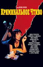 Фильмы сша 90 х годов с неграми