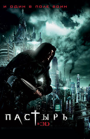 Люди в черном 3 (2012) смотреть онлайн в хорошем качестве ...