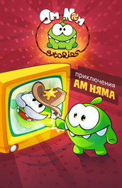 Мультфильм Фиксики смотреть онлайн бесплатно все серии ...