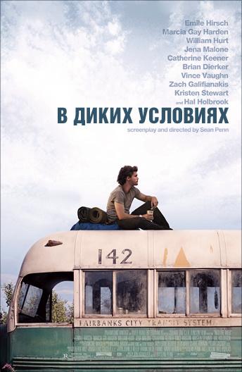 Сладкий Сон Кристен Стюарт – Сумерки. Сага. Рассвет: Часть 1 (2011)