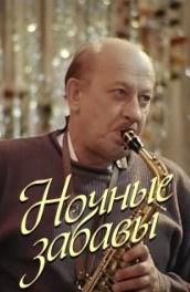 zhenskie-seks-zabavi-smotret-onlayn-blyadi-muzhiki-s-bolshimi-hrenami-i-popi-bolshoy-huy