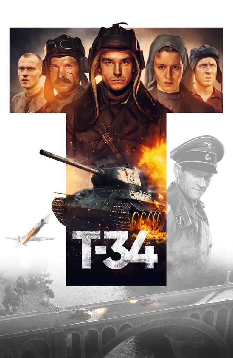 Фильм Т-34 (2019) смотреть онлайн бесплатно в хорошем HD качестве