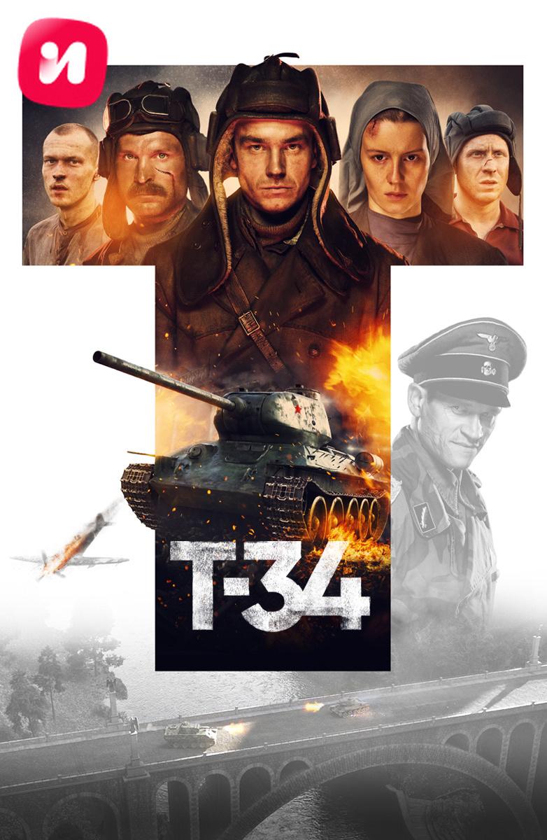 ivi-t-34