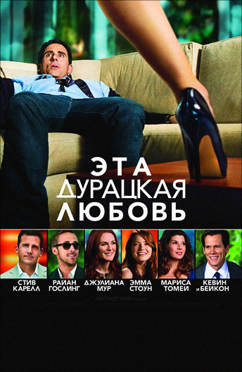 Фильм Боец поневоле смотреть онлайн в качестве - бесплатно