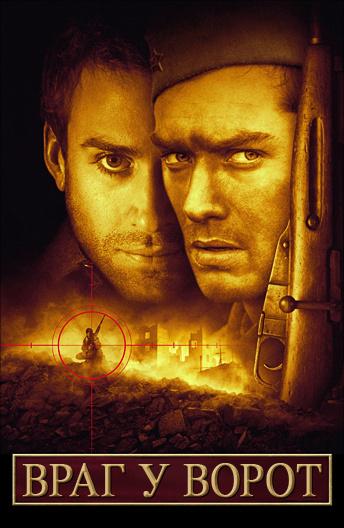 Перл-Харбор (2001) смотреть онлайн бесплатно HD 720 в ...