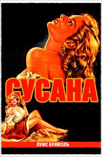 Фильм Любовь моя (2005) смотреть онлайн бесплатно в ...