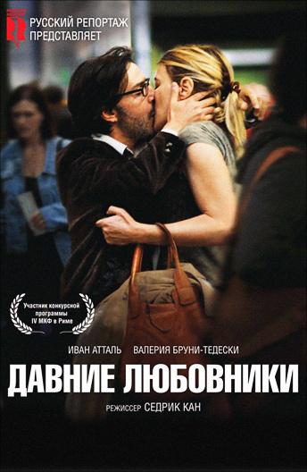 smotret-porno-film-vlechenie-cherez-gospozha-stryahivaet-v-rot-pepel