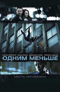 Русский фото ролик бесплатно