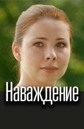 Порно русское онлайн с молоденькими девочками