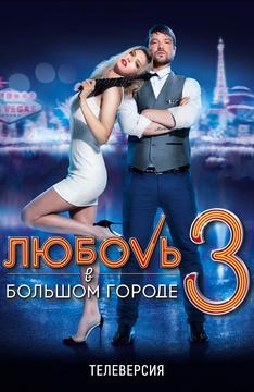 posmotret-onlayn-devushek-soblaznyayushih-video-snimaet-orgazm-zheni