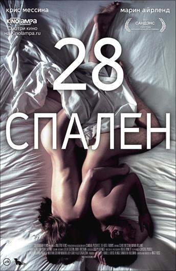 rtu-smotret-film-eroticheskiy-spalnya