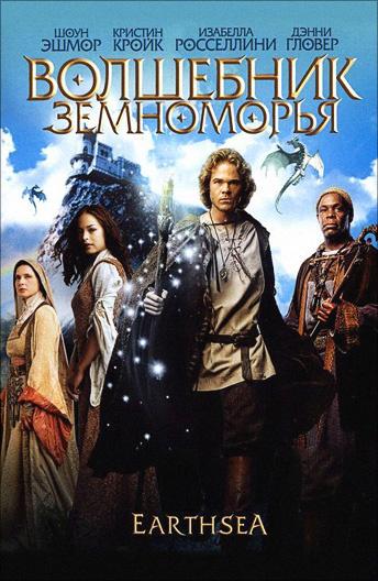 Русские фильмы для семейного просмотра с элементами эротики фото 525-167