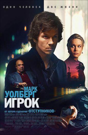 Скачать Фильм Торрент Бойлерная - фото 11
