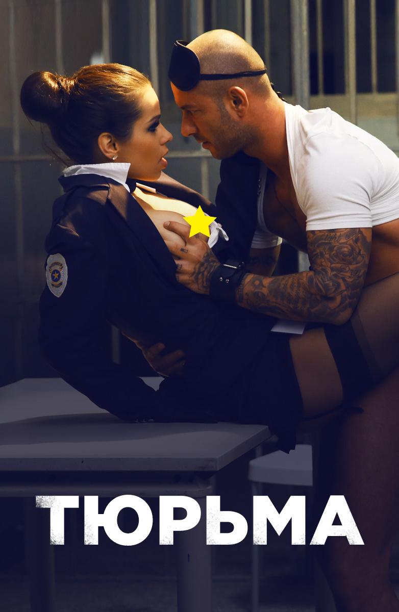 devushek-bolshoy-erotika-zhenskaya-tyurma-film